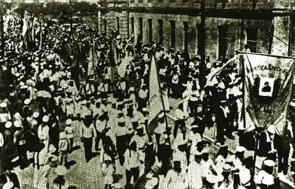 Маніфестація Української чорноморської громади в Севастополі. 10 травня 1917 р.