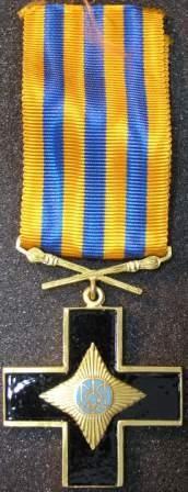Орден Залізний Хрест - нагорода УНР за участь у Першому зимовому поході. 1921 р.