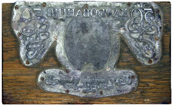 Кліше для виготовлення банкнот УНР номіналом 50 крб. 1918 р.