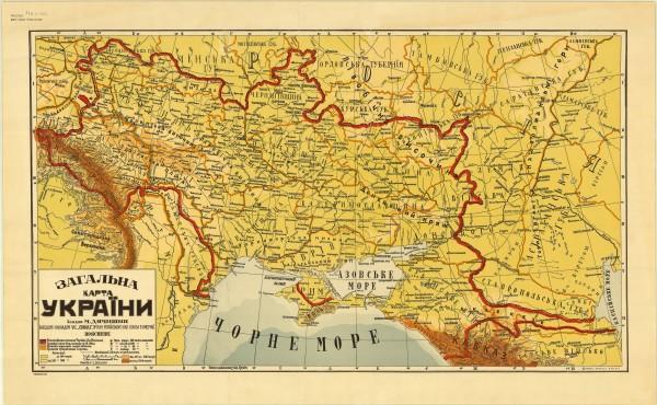 """""""Загальна карта України"""", укладена М.Дячишиним (1918)"""