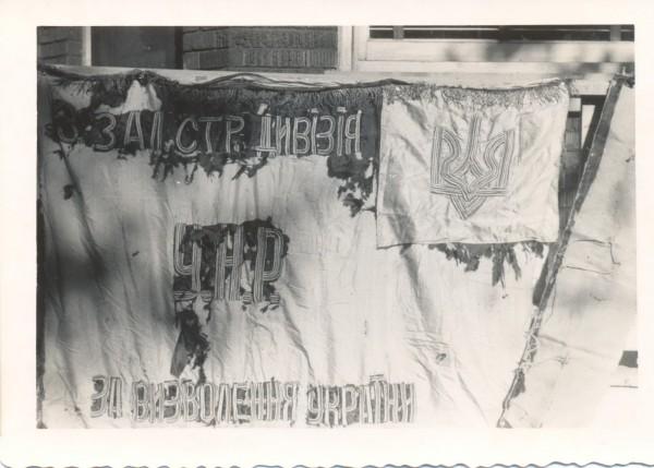 Прапор 3-ї Залізної стрілецької дивізії Армії УНР