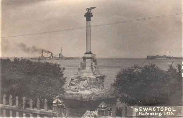 """Німецький лінкор """"Гебен"""" на рейді в Севастополі. 1918 р."""