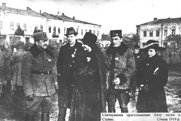 Святкування об'єднання УНР і ЗУНР у Стрию. Січень 1919 р.