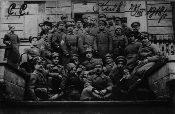 Старшини та вояки 1-го (4-го) полку Січових Стрільців. Київ, 23 березня 1918 р.