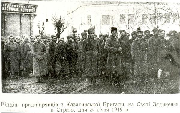 Вояки з Наддніпрянської України святкують об'єднання УНР і ЗУНР у Стрию. 5 січня 1919 р.
