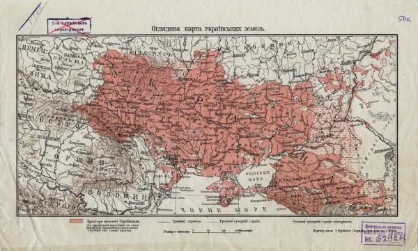 """""""Оглядова карта українських земель"""", укладена С.Рудницьким (1917)"""