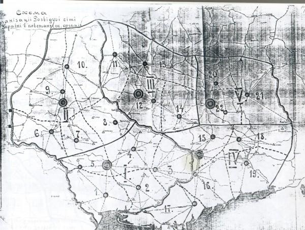 Схема організації підпільної мережі в Україні, розроблена Партизансько-повстанським штабом. 1921 р.