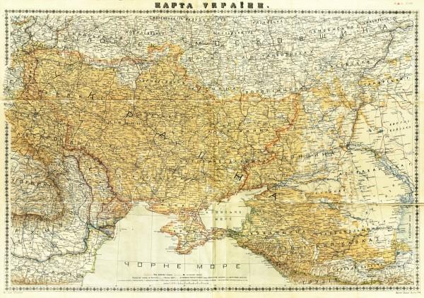 """""""Карта України"""", видана у Відні в 1918 р."""
