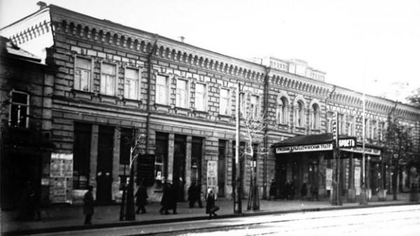 """Театр Бергоньє, в якому  24 вересня 1917 р. п'єсою """"Чорна Пантера і Білий Медвідь"""" відкрив перший свій сезон """"Молодий театр"""" Леся Курбаса"""